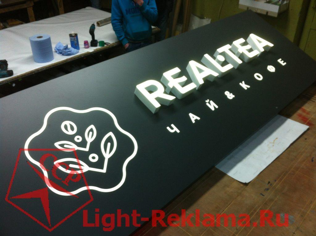Производство наружных световых букв от РПК-ССР