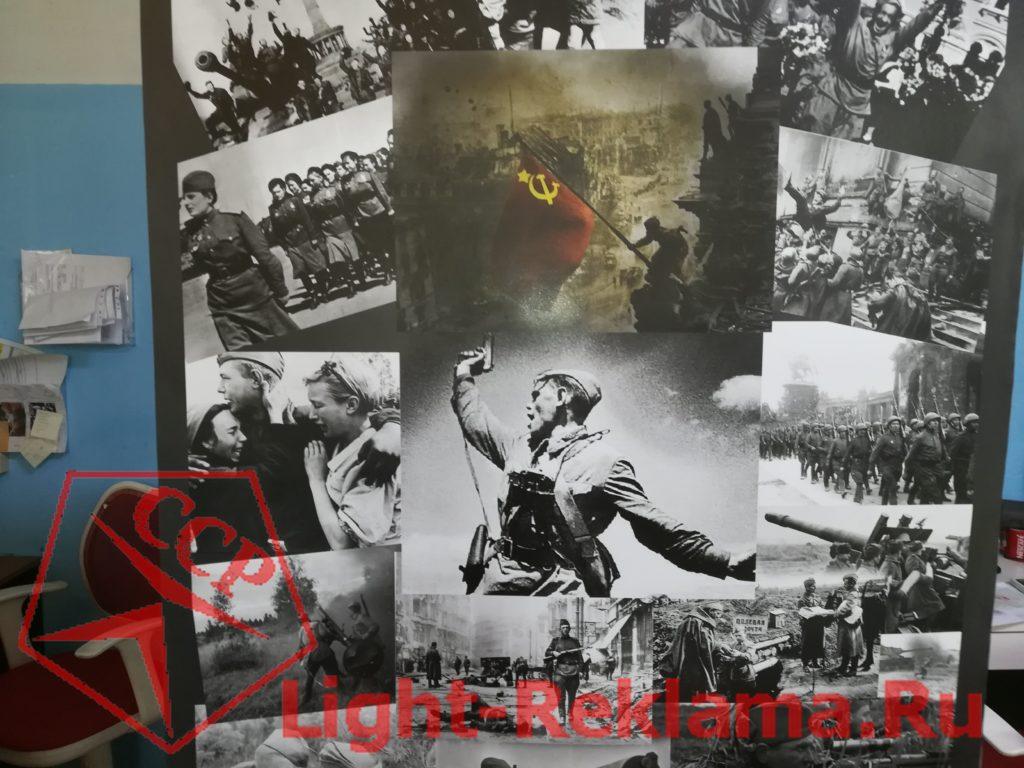 Широкоформатная печать на фотобумаге в Москве