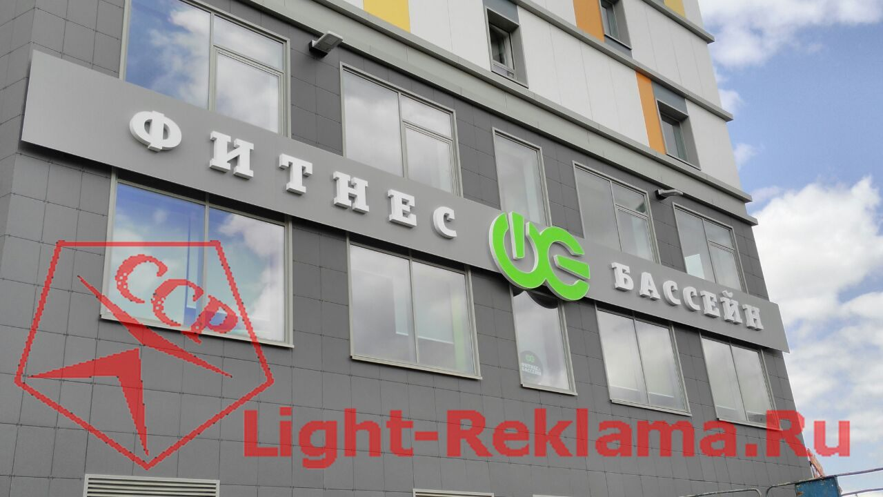 Заказать правильное размещение рекламы в Москве от РПК ССР