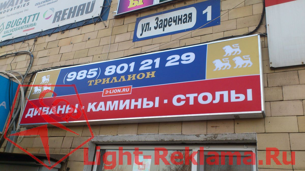 ФЗ о рекламных вывесках в Москве