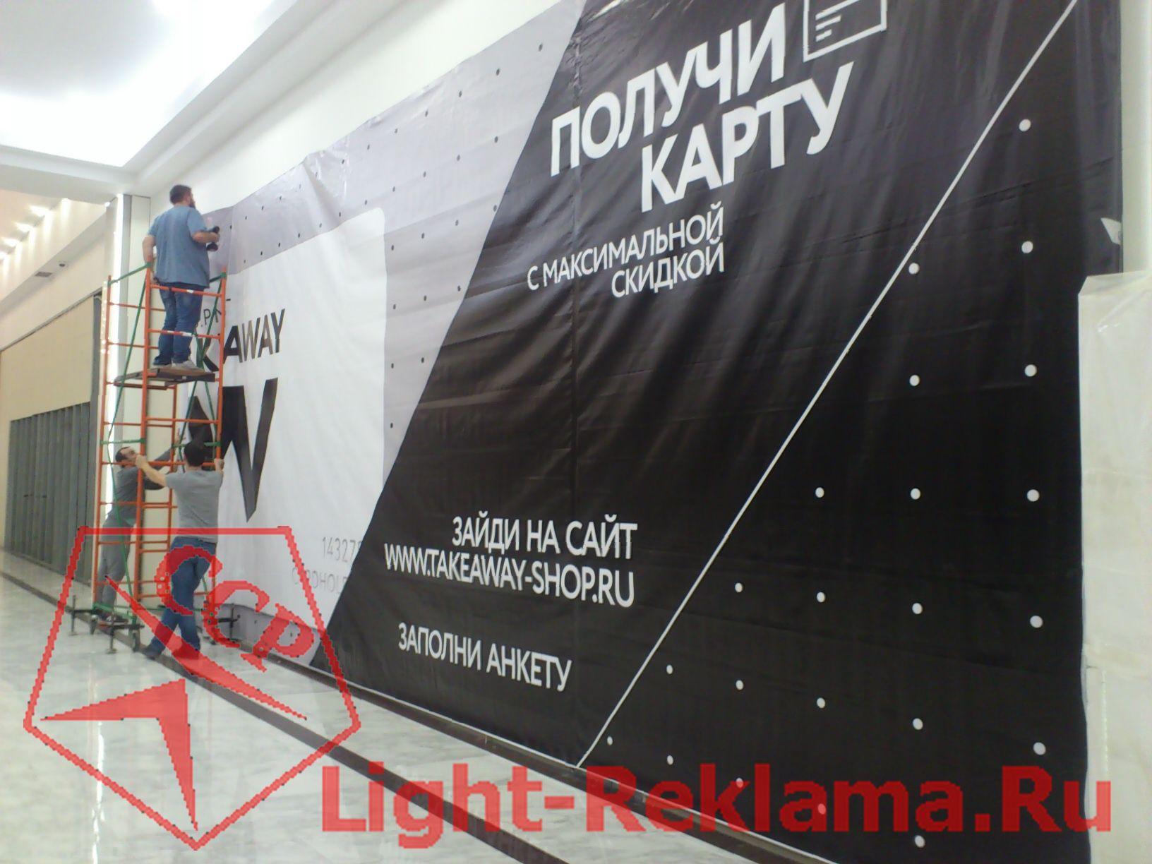 Интерьерная печать на заказ в Москве