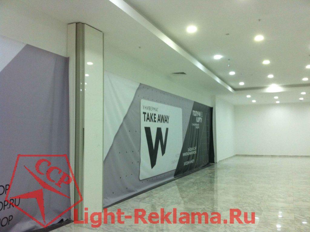 Печать интерьерных баннеров в Москве от РПК-ССР