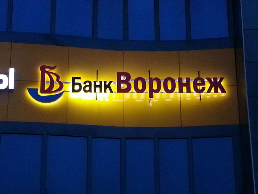 Заказать светодиодные буквы для вывески от РПК-ССР
