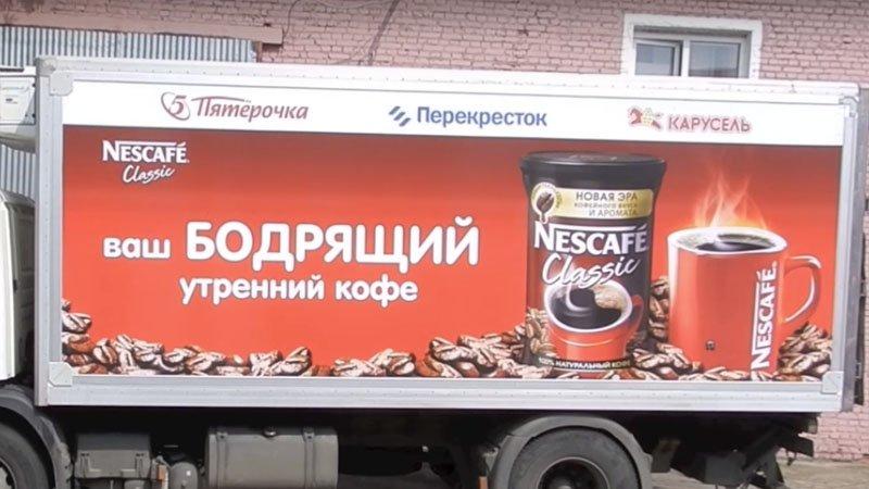 Брендирование автомобиля пленкой в Москве