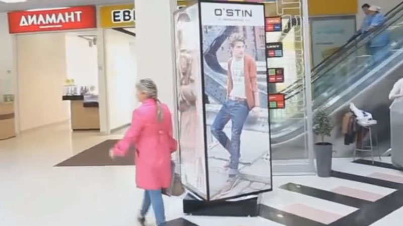 Indoor реклама в Москве размещение
