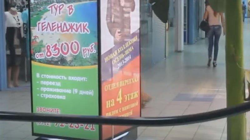 Заказать Indoor рекламу в Москве