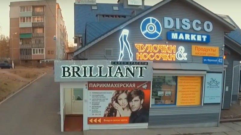 Комплексное оформление рекламой в Москве и Московской области