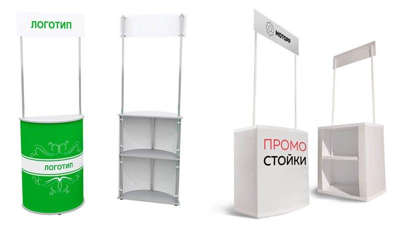 Быстрое изготовление промо стоек от РПК-ССР