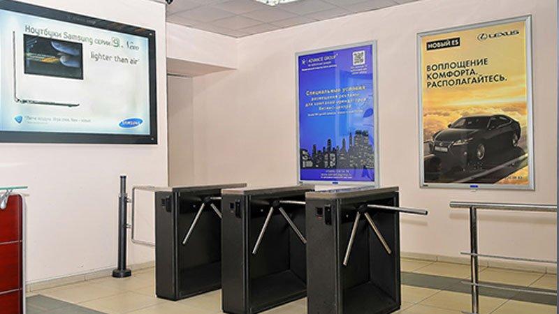 Размещение рекламы в бизнес центре от РПК-ССР