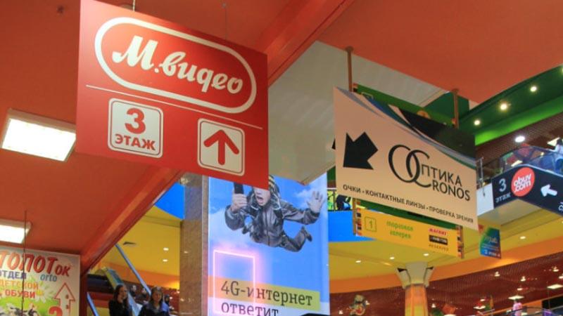 Производство и размещение рекламы в торговом центре