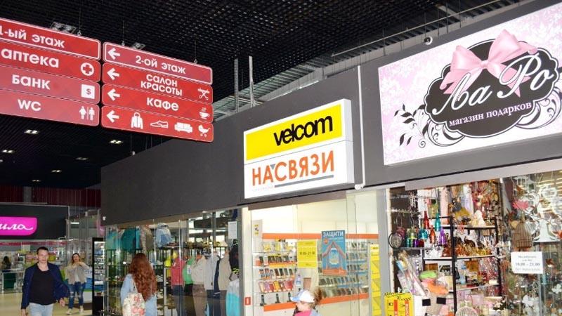 Размещение рекламы в торговом центре Москвы
