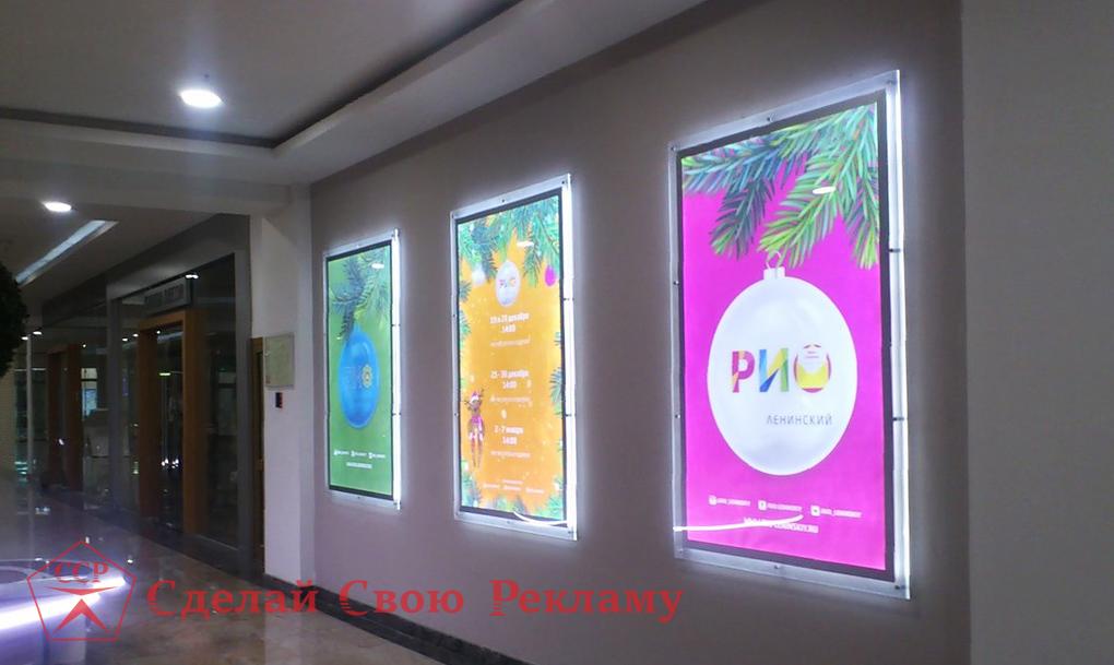 Срочная печать широкоформатных плакатов в Москве