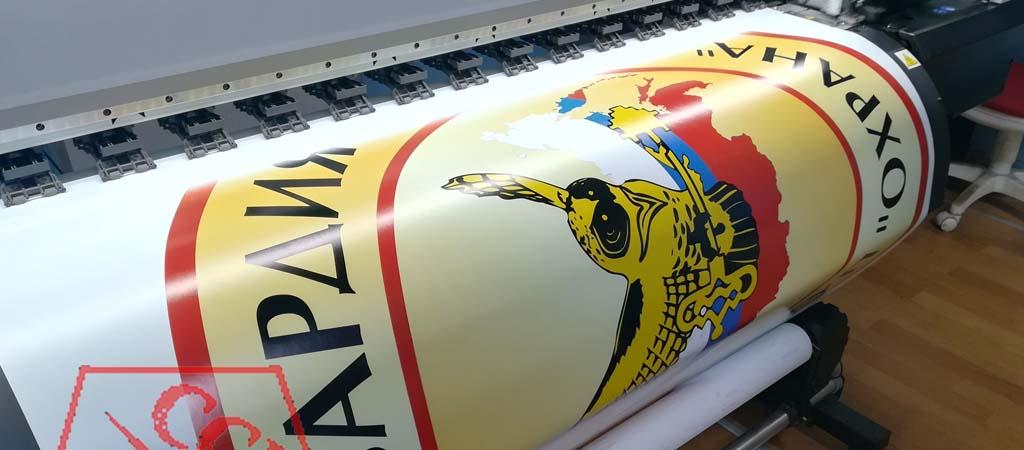 Интерьерная и широкоформатная печать на самоклеющейся пленке